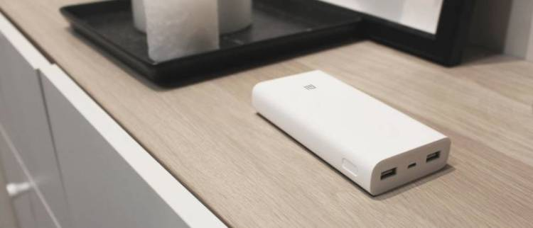 Xiaomi Mi Power 2C