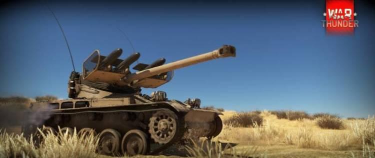 AMX-13 SS.11