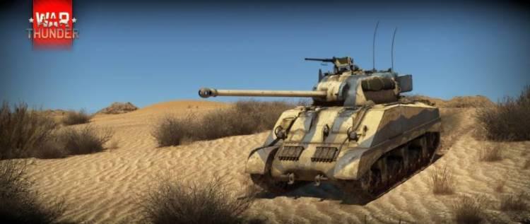 Sherman Firefly Ic Scorpion