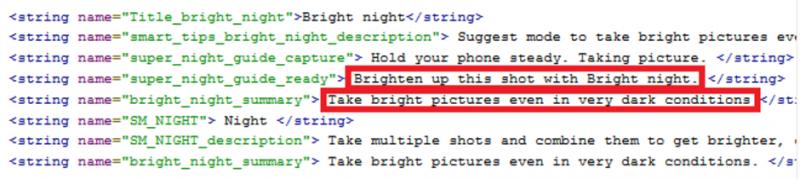 Камера Samsung Galaxy S10 сможет улучшать ночные снимки с функцией Bright Night