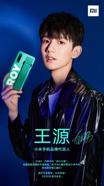 Xiaomi Mi 9 засветился на живых фото
