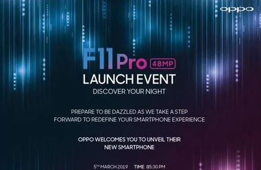 Раскрыта дата анонса OPPO F11 Pro