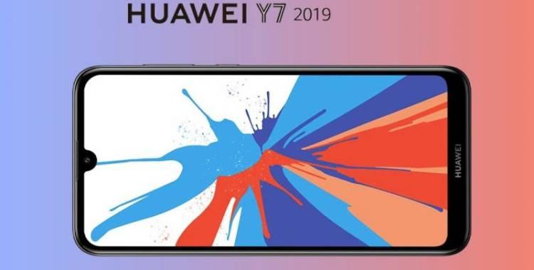 Huawei Y7 (2019) поступил в продажу в России