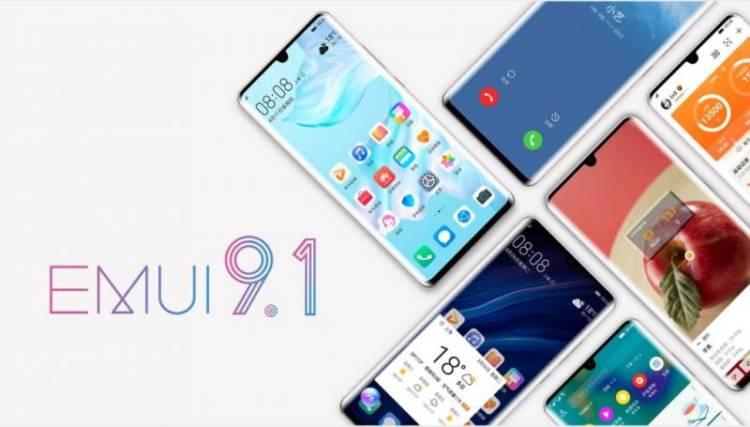 EMUI 9.1 стала доступна еще для 11 смартфонов Huawei и Honor