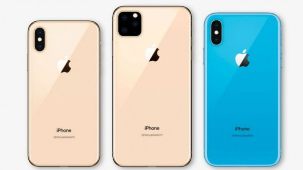 11 новых моделей iPhone прошли сертификацию ЕЭС