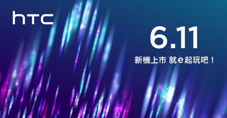 Новый смартфон HTC выйдет 11 июня