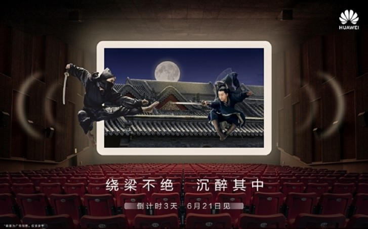 Huawei выпустит MediaPad M6 вместе с nova 5