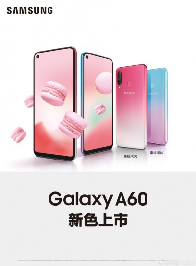 Samsung Galaxy A60 получил новую расцветку - Peach Mist