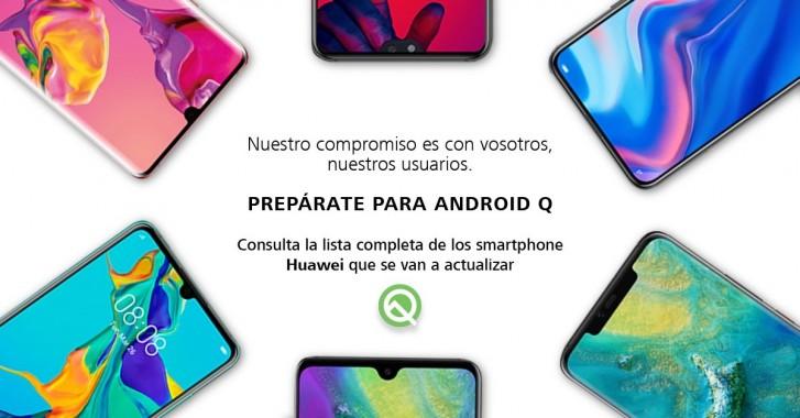 Huawei добавила больше смартфонов в список поддержки Android Q