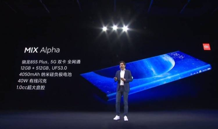 mi mix alpha presented12
