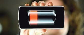 battery loading