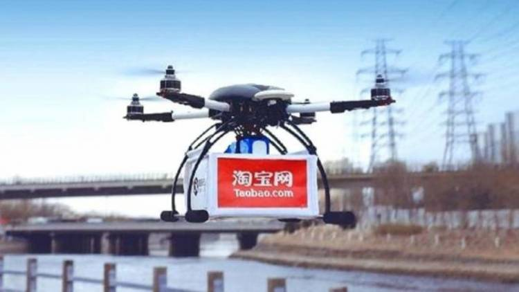 drones china