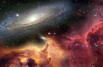 universe begining