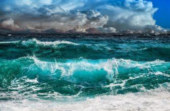 Ocean wawes